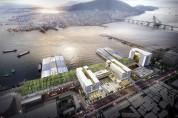 부산공동어시장 공영화 및 현대화사업 성공적 추진을 위한 협약 체결