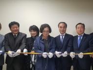 김석준 부산교육감, 국회도서관과 지식정보공유 업무협약 체결