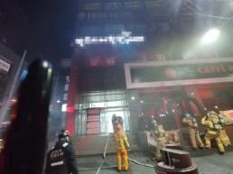 전기난로에 의한 화재발생