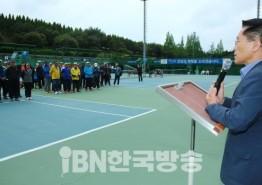 경남시니어 테니스대회 개최