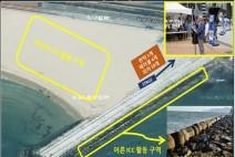 한·중·일·러 4개국, 해양쓰레기 문제 해결방안 모색