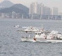 부산해경, 한아세안 특별정상회의 빈틈없는 해상 경호안전에 박차를 가하다.