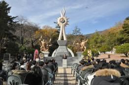 제3회 부산항일학생의날, 제78주년 부산항일학생의거 기념식 개최