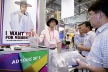 부산국제광고제, 광고업계 성장 주도할 인재 발굴 앞장