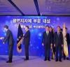 부산시, 2018 안전문화대상 대통령상 수상